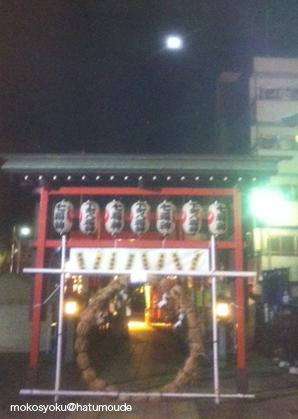2012mokosyoku.jpg